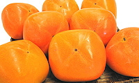おけさ柿の販売の写真