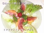 桃の調理6