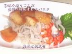 桃の調理9