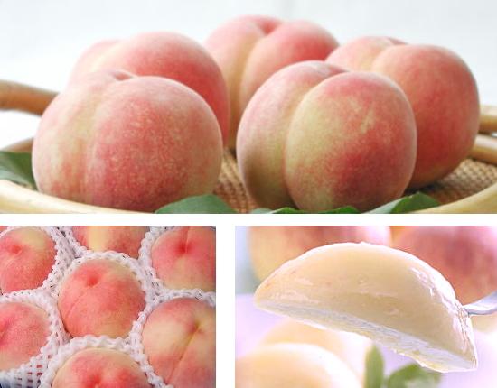 白鳳桃の通販イメージ